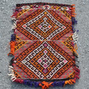 Vintage Kilim Rug TR44062 Image 1