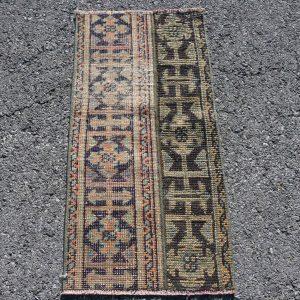 1.5 ft. x 3.1 ft. Vintage Patchwork Rug TR19224 Image 1